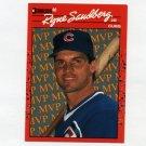 1990 Donruss Baseball Bonus MVP's #BC10 Ryne Sandberg - Chicago Cubs ExMt