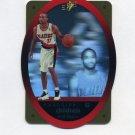 1996-97 SPx Gold Basketball #39 Randolph Childress - Portland Trail Blazers