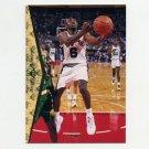 1994-95 SP Basketball #149 Avery Johnson - San Antonio Spurs