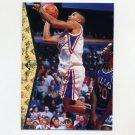 1994-95 SP Basketball #127 Dana Barros - Philadelphia 76ers