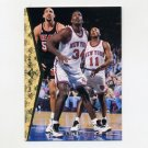 1994-95 SP Basketball #117 Charles Oakley - New York Knicks