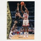 1994-95 SP Basketball #048 B.J. Armstrong - Chicago Bulls