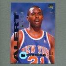 1994-95 Emotion Basketball #065 Charlie Ward RC - New York Knicks