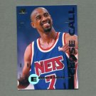 1994-95 Emotion Basketball #060 Kenny Anderson - New Jersey Nets