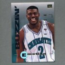 1994-95 Emotion Basketball #009 Larry Johnson - Charlotte Hornets