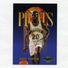 1994-95 Skybox Premium Basketball #344 Gary Payton SPI - Seattle Supersonics