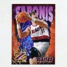 1996-97 Z-Force Basketball Z-Cling #72 Arvydas Sabonis - Portland Trail Blazers
