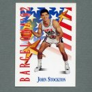 1991-92 SkyBox Basketball #539 John Stockton USA - Utah Jazz