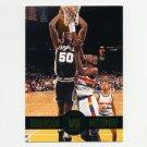 1993-94 SkyBox Premium Basketball Showdown Series #SS06 David Robinson / Dikembe Mutombo