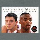 1993-94 SkyBox Premium Basketball #295 Toni Kukoc / Corie Blount - Chicago Bulls