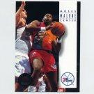 1993-94 SkyBox Premium Basketball #265 Moses Malone - Philadelphia 76ers