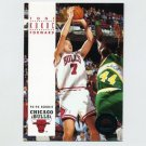 1993-94 SkyBox Premium Basketball #207 Toni Kukoc RC - Chicago Bulls