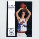 1993-94 SkyBox Premium Basketball #188 Shawn Bradley RC - Philadelphia 76ers