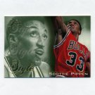 1995-96 Flair Basketball #241 Scottie Pippen STY - Chicago Bulls