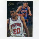 1995-96 Flair Basketball #038 Allan Houston - Detroit Pistons