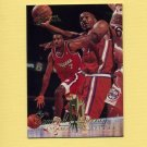 1994-95 Flair Basketball #235 Lamond Murray RC - Los Angeles Clippers