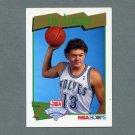 1991-92 Hoops Basketball #552 Luc Longley RC - Minnesota Timberwolves ExMt