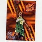 1994-95 Hoops Basketball Power Ratings #PR50 Gary Payton - Seattle Supersonics