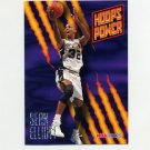 1994-95 Hoops Basketball Power Ratings #PR47 Sean Elliott - San Antonio Spurs