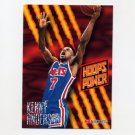 1994-95 Hoops Basketball Power Ratings #PR33 Kenny Anderson - New Jersey Nets
