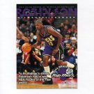 1994-95 Hoops Basketball #421 Glenn Robinson / Chris Webber TOP