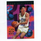 1995-96 Hoops Basketball Number Crunchers #23 John Stockton - Utah Jazz