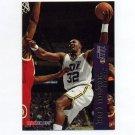 1995-96 Hoops Basketball #160 Karl Malone - Utah Jazz