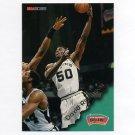 1996-97 Hoops Basketball #143 David Robinson - San Antonio Spurs