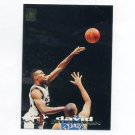 1993-94 Stadium Club Basketball #328 David Robinson - San Antonio Spurs