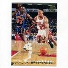 1993-94 Stadium Club Basketball #300 Scottie Pippen - Chicago Bulls ExMt