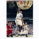 1994-95 Stadium Club Basketball #161 Karl Malone - Utah Jazz