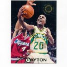 1994-95 Stadium Club Basketball #117 Gary Payton - Seattle Supersonics