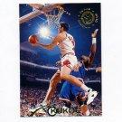1994-95 Stadium Club Basketball #018 Toni Kukoc - Chicago Bulls
