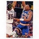 1994-95 Stadium Club Basketball #001 Patrick Ewing - New York Knicks