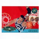 1995-96 Stadium Club Basketball #050 David Robinson - San Antonio Spurs