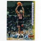1996-97 Stadium Club Basketball #161 Tim Hardaway - Miami Heat