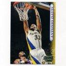 1996-97 Stadium Club Basketball #160 Antonio Davis - Indiana Pacers