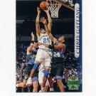 1996-97 Stadium Club Basketball #136 Chris Gatling - Dallas Mavericks