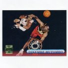 1996-97 Stadium Club Basketball #096 Dikembe Mutombo - Atlanta Hawks