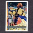 1997-98 Topps Basketball #032 Patrick Ewing - New York Knicks