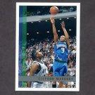 1997-98 Topps Basketball #013 Stephon Marbury - Minnesota Timberwolves