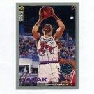 1995-96 Collector's Choice Basketball Player's Club #310 Zan Tabak - Toronto Raptors