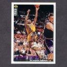 1995-96 Collector's Choice Basketball #009 Nick Van Exel - Los Angeles Lakers