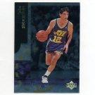 1994-95 Upper Deck Basketball Special Edition #177 John Stockton - Utah Jazz