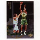 1994-95 Upper Deck Basketball Special Edition #173 Gary Payton - Seattle Supersonics