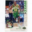 1994-95 Upper Deck Basketball #025 Gary Payton AN - Seattle Supersonics