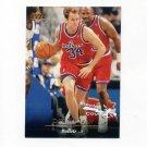 1995-96 Upper Deck Basketball Electric Court #084 Don MacLean - Washington Bullets