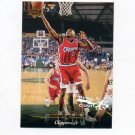 1995-96 Upper Deck Basketball Electric Court #074 Malik Sealy - Los Angeles Clippers