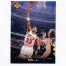 1995-96 Upper Deck Basketball #186 Scottie Pippen - Chicago Bulls