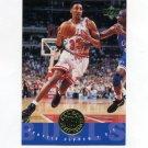 1995-96 Upper Deck Basketball #167 Scottie Pippen AN - Chicago Bulls